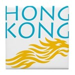 Hong Kong Tile Coaster