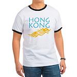 Hong Kong Ringer T