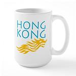 Hong Kong Large Mug