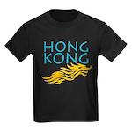 Hong Kong Kids Dark T-Shirt