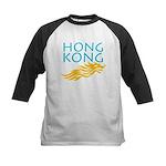 Hong Kong Kids Baseball Jersey