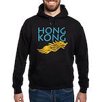Hong Kong Hoodie (dark)