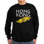 Hong Kong Dark Sweatshirt (dark)