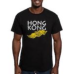 Hong Kong Dark Men's Fitted T-Shirt (dark)