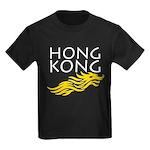 Hong Kong Dark Kids Dark T-Shirt