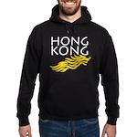 Hong Kong Dark Hoodie (dark)