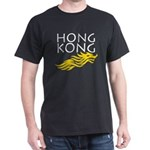 Hong Kong Dark Dark T-Shirt