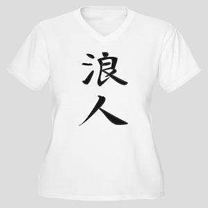 622fce781 Ronin - Kanji Symbol Women's Plus Size V-Neck T-Sh