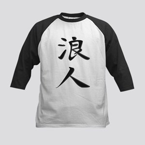 Ronin - Kanji Symbol Kids Baseball Jersey