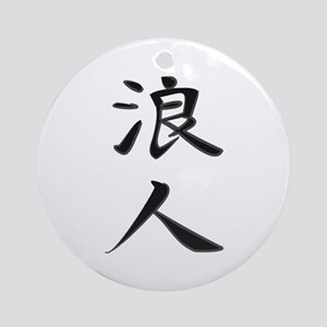 Ronin - Kanji Symbol Ornament (Round)