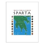 Symbols of Spartan Might - Small Poster