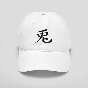 Rabbit - Kanji Symbol Cap