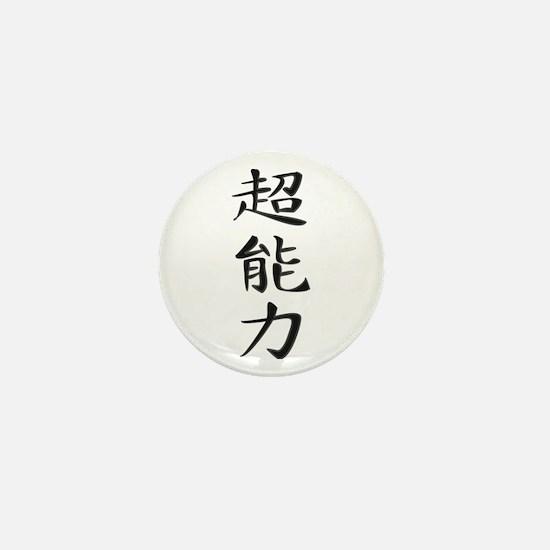 Supernatural Power - Kanji Symbol Mini Button