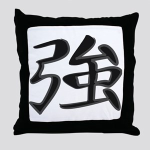 Strength - Kanji Symbol Throw Pillow