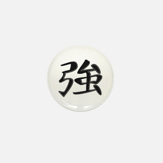 Strength - Kanji Symbol Mini Button