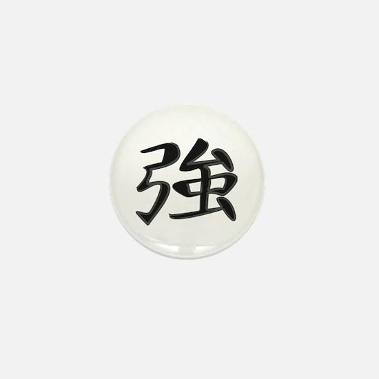 Japanese Kanji Symbol Courage Bravery Button Japanese Kanji Symbol