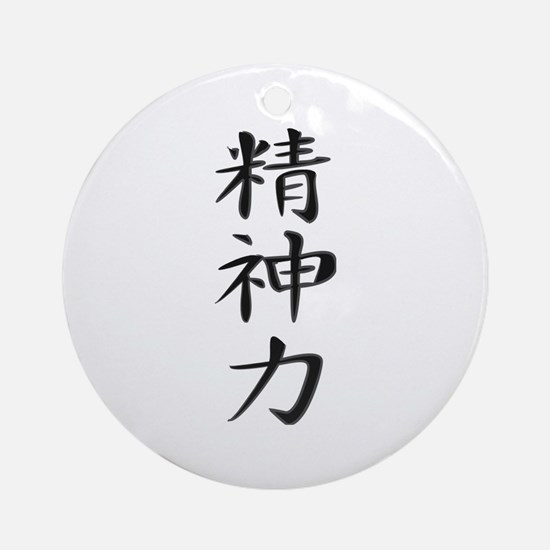 Spiritual Strength - Kanji Symbol Ornament (Round)