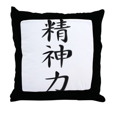Spiritual Strength Kanji Symbol Throw Pillow By Soora