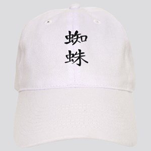 Spider - Kanji Symbol Cap