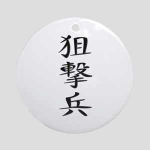 Sniper - Kanji Symbol Ornament (Round)