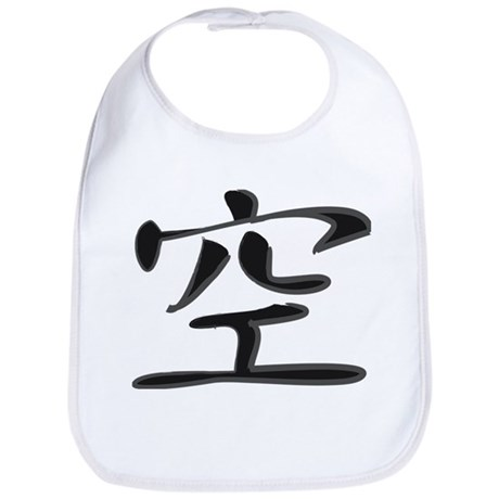 Sky - Kanji Symbol Bib