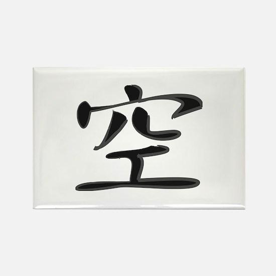 Sky - Kanji Symbol Rectangle Magnet