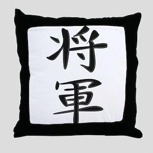 Shogun - Kanji Symbol Throw Pillow
