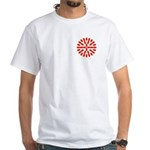 Faux Red Gem White T-Shirt