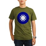 Republic of China Organic Men's T-Shirt (dark)