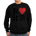 I love Beijing Sweatshirt (dark)