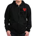 I love Beijing Zip Hoodie (dark)