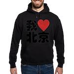 I love Beijing Hoodie (dark)