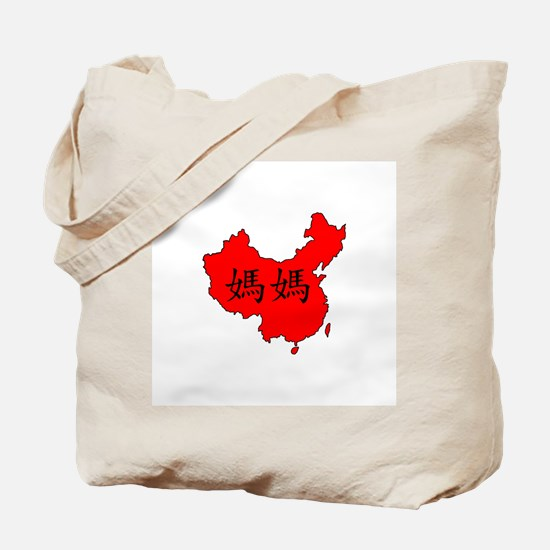 Mommy in China Map Tote Bag