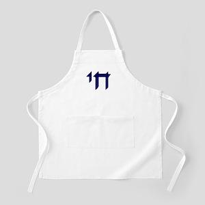 "Hebrew LIFE ""Chai"" BBQ Apron"