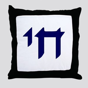 "Hebrew LIFE ""Chai"" Throw Pillow"