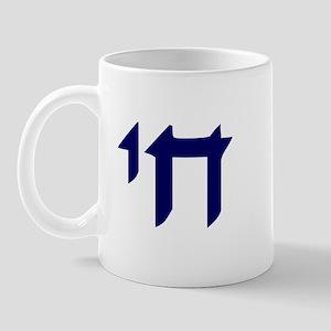 "Hebrew LIFE ""Chai"" Mug"