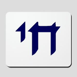 "Hebrew LIFE ""Chai"" Mousepad"