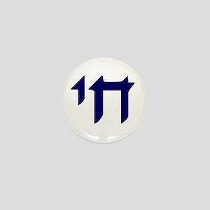 """Hebrew LIFE """"Chai"""" Mini Button"""