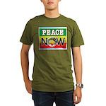 Rasta Peace Now Organic Men's T-Shirt (dark)