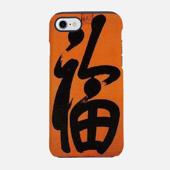 happiness.jpg iPhone 7 Tough Case