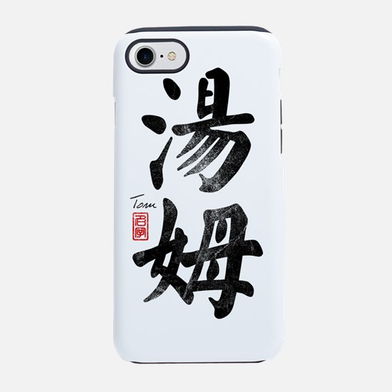 Name, Tom in Chinese iPhone 7 Tough Case