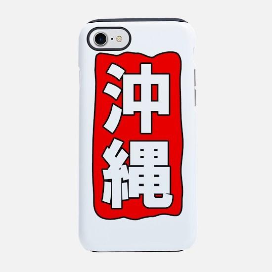 v_okinawa.png iPhone 7 Tough Case