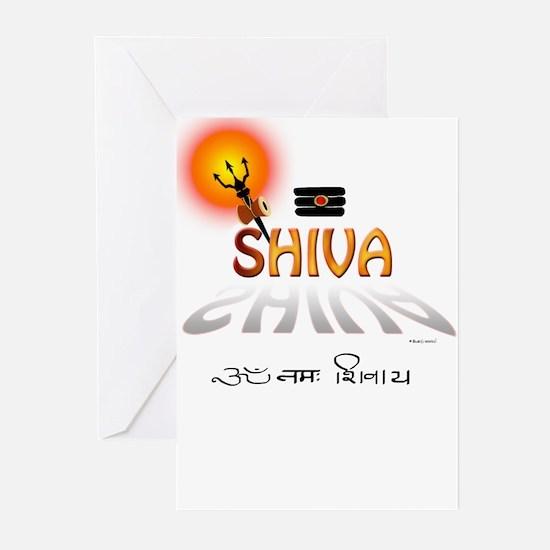 Symbols of Shiva Greeting Cards (Pk of 20)