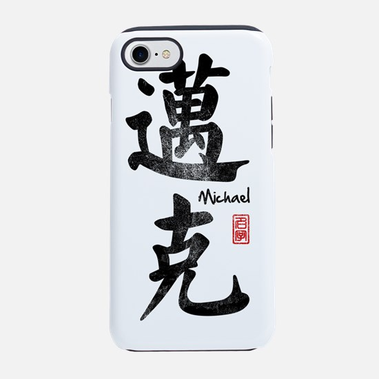 Name, Michael in Chinese iPhone 7 Tough Case