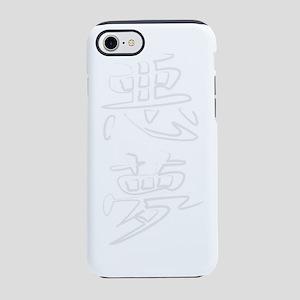 Nightmare-tr iPhone 7 Tough Case