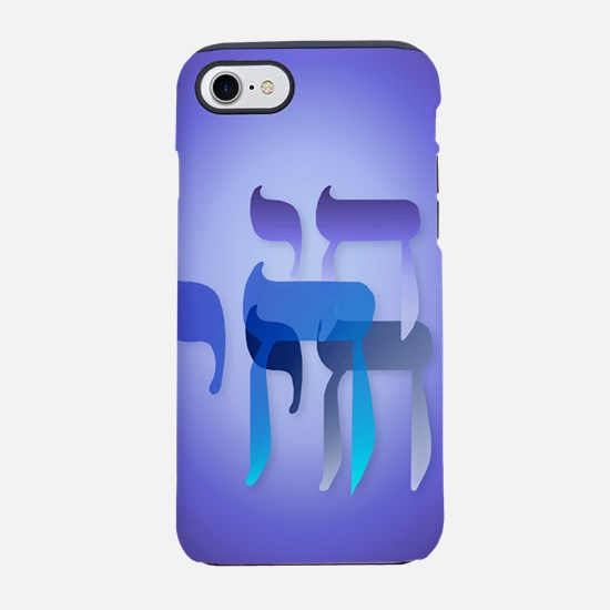 441_iphone_caseMy Chai.png iPhone 7 Tough Case