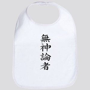 Atheist - Kanji Symbol Bib