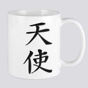 Angel - Kanji Symbol Mug