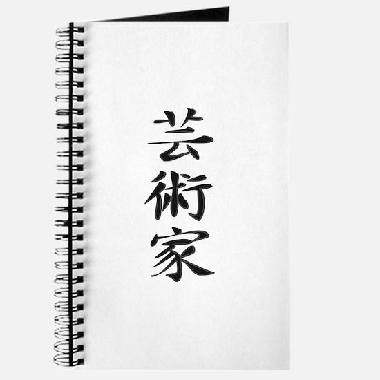 Artist - Kanji Symbol Journal
