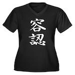 Acceptance - Kanji Symbol Women's Plus Size V-Neck